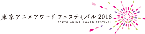 tokyo-anime-award-festival-2016-announces-anime-of-the-year-finalists-01