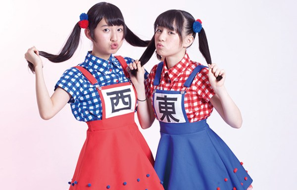 tokyo-school-of-anime-opens-akiba-business-world-department-01
