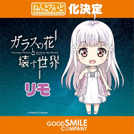 wf-2016-winter-nendoroid-16