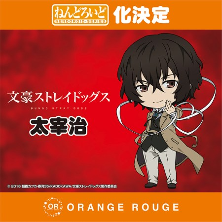 wf-2016-winter-nendoroid-orange-rouge-02