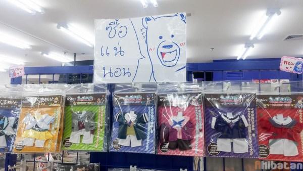 animate-bangkok-promote-sale-gimmick-10