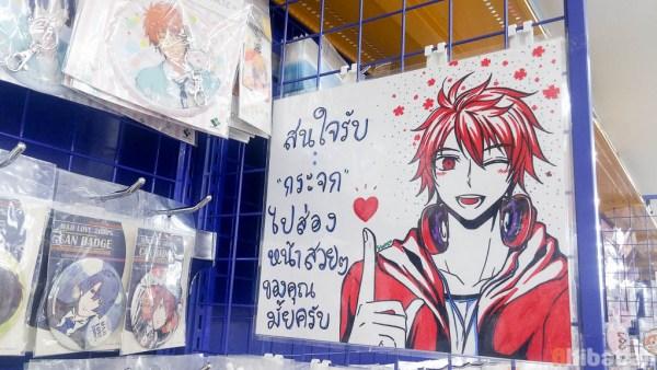 animate-bangkok-promote-sale-gimmick-15