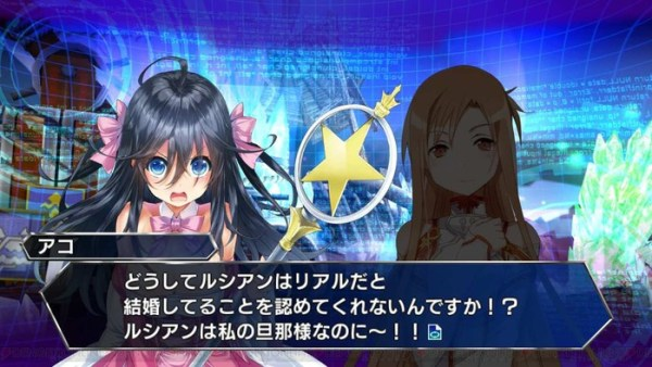 dengeki-bunko-fighting-climax-ignition-game-adds-netoge-characters-02
