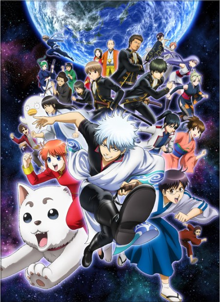 gintama-tv-anime-to-end-this-march