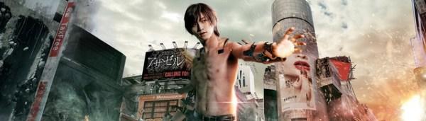 Inuyashiki-campaign-live-action-01
