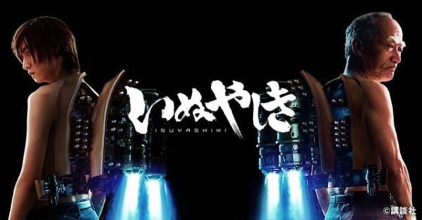 Inuyashiki-campaign-live-action-03