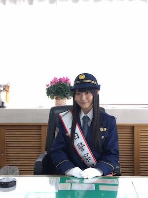 Ogura Yui Police 02