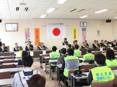 Ogura Yui Police 09