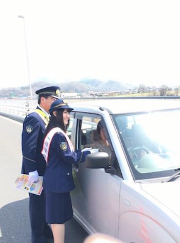 Ogura Yui Police 10