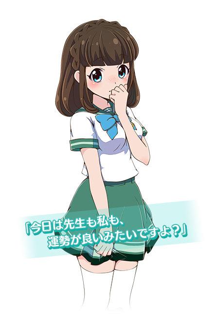 battle-girl-high-school-mobile-game-get-anime-02