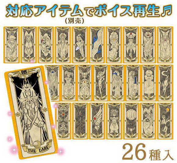 cardcaptor-sakura-20th-annoversary-merchandise-05