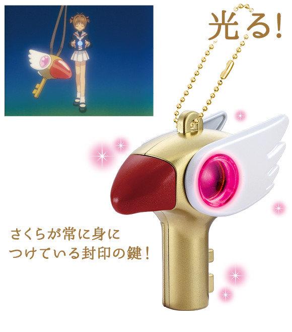cardcaptor-sakura-20th-annoversary-merchandise-06
