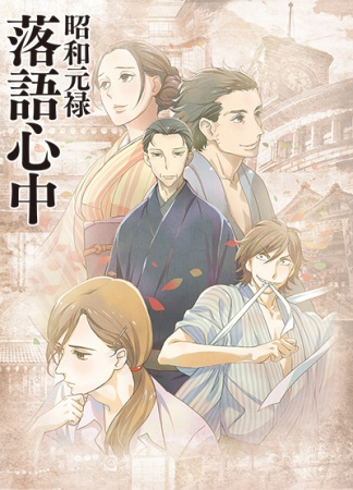 fans-vote-top-anime-winter-2016-06