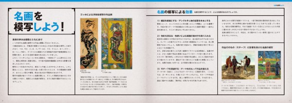 Artbook 008