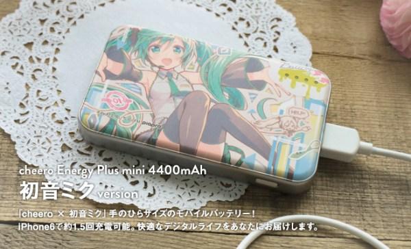 EnergyPlus_mini_miku_topimage01