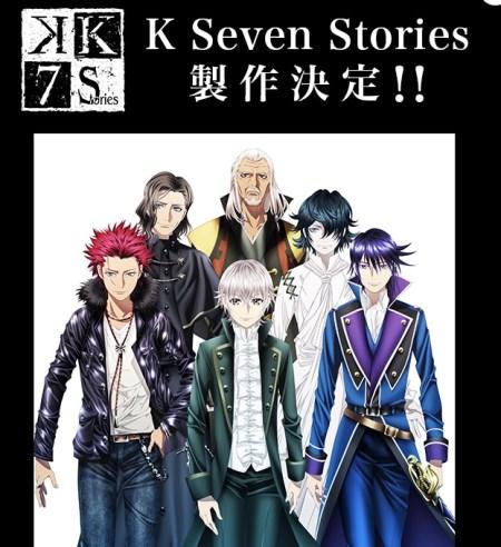 K Seven Stories