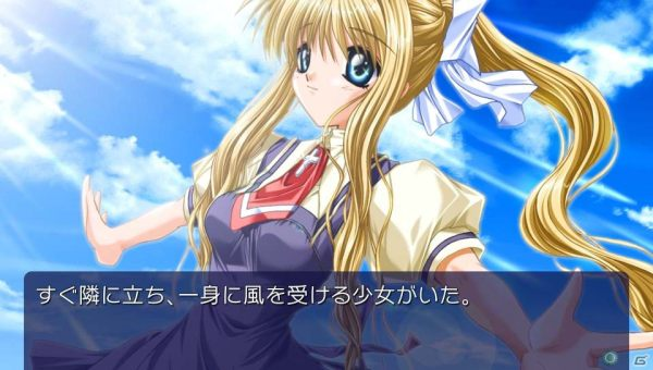 air-visual-novel-get-ps-vita-port-02