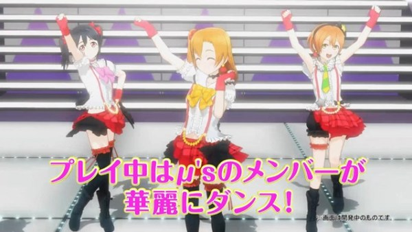 new-pv-love-live-school-idol-festival-after-school-activity-arcade-03