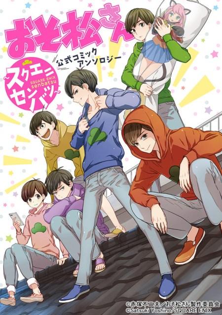 Osomatsu-san anthology