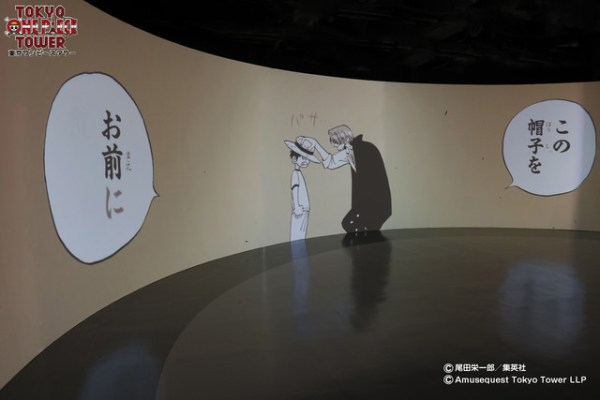 cyclorama-relives-greatest-scenes-of-one-piece-at-tokyo-tower-02
