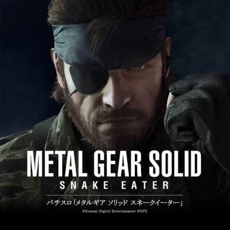 metal-gear-solid-snake-eater-pachislot-machine-revealed