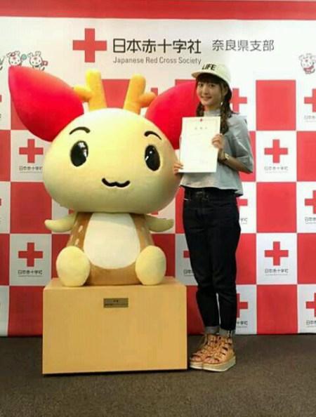Kubo Yurika Blood Donate 03