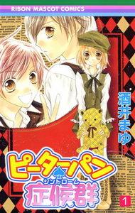 anico-guest-introduce-sakai-mayu-01