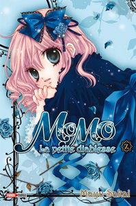 anico-guest-introduce-sakai-mayu-06