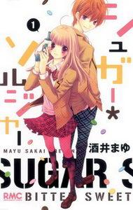 anico-guest-introduce-sakai-mayu-07