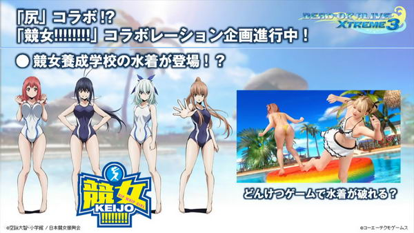 dead-or-alive-xtreme-3-add-support-playstation-vr-october-01
