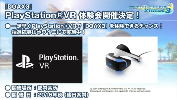 dead-or-alive-xtreme-3-add-support-playstation-vr-october-03