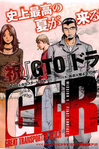 fujisawa-tooru-work-06_1