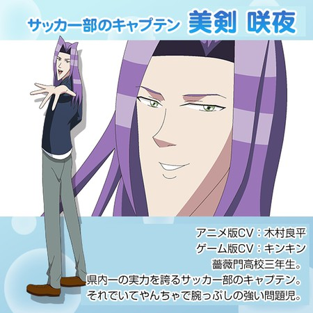 gakuen-handsome-tv-anime-to-feature-double-cast-03