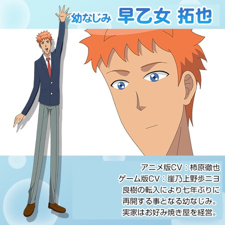 gakuen-handsome-tv-anime-to-feature-double-cast-04