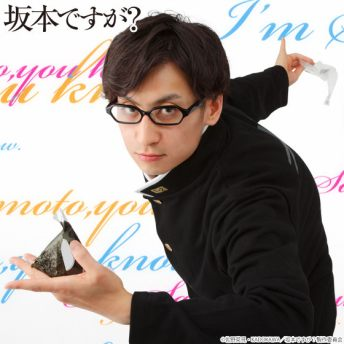 sakamoto-desu-ga-glasses-listed-for-october-release-07