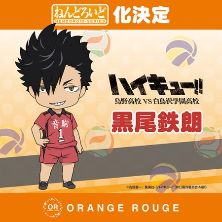 wf-2016-summer-nendoroid-orange-rouge-04