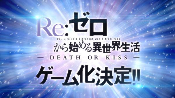 ReZero Game 01