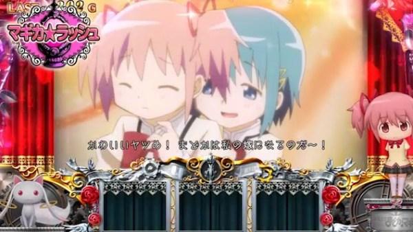 madoka-magica-2-pachinko-16