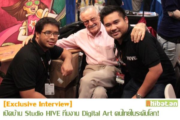 studioHive1