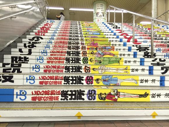 farewell-kochikame-in-train-station11
