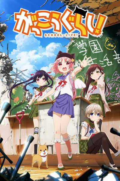recommend-10-zombie-anime-you-should-see-04