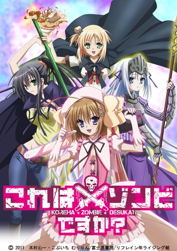 recommend-10-zombie-anime-you-should-see-06