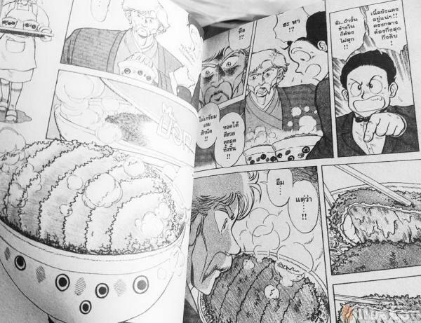 recommend-legendary-foods-manga-series-05
