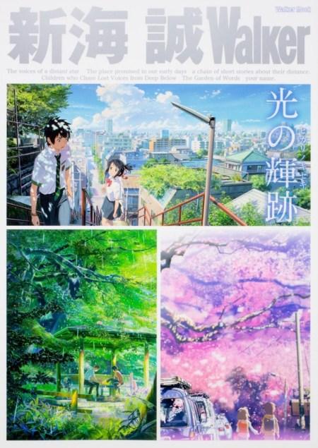 shinkai-makoto-kimi-no-na-wa-novel-and-related-book-05