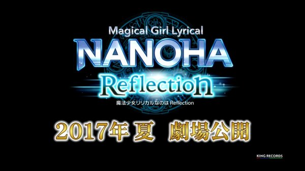 nanoha-movie-3