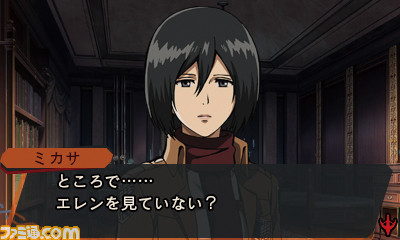 attack-titan-gets-new-game-in-3ds-04