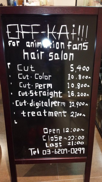 hair-salon-in-akihabara-13
