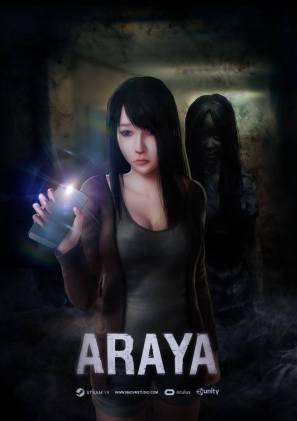 interview-mad-virtual-reality-studio-araya-horror-vr-creator-01
