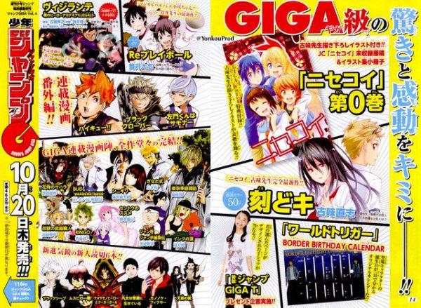 nisekoi-author-launch-toki-doki-one-shot-manga-01