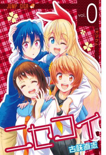 nisekoi-author-launch-toki-doki-one-shot-manga-05
